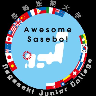Awesome Sasebo! Project:オーサムサセボ!プロジェクト ( いいね!佐世保!好きになろうよ!プロジェクト)