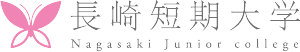 長崎短期大学 NJC Nagasaki Junior College
