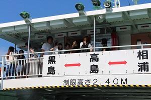 """Awesome Sasebo! Project""の一環として島おこし祭典「どっとこい in 高島」に参加しました"