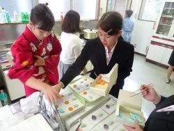 """Awesome Sasebo! Project""の一環として、黒島地域おこしの企画を実行しました"