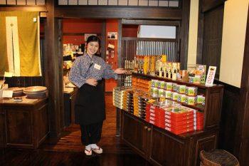 AP事業の一環として熊本県と大分県のインターンシップ先を訪問しました