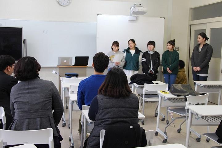 培材大学校(韓国)の学生と国際コミュニケーション学科の学生が交流しました
